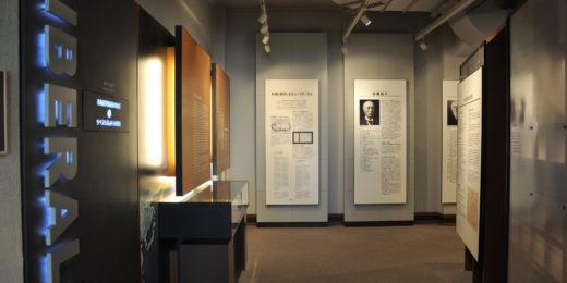 History of Hokkaido University
