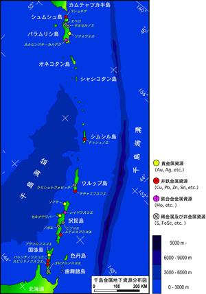 千島(クリル)列島における資源分布