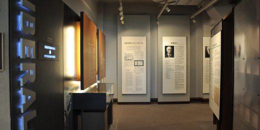 常設展示「北大の歴史」