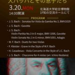 concert_170320