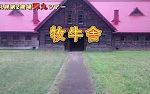 dai2noujou_1609